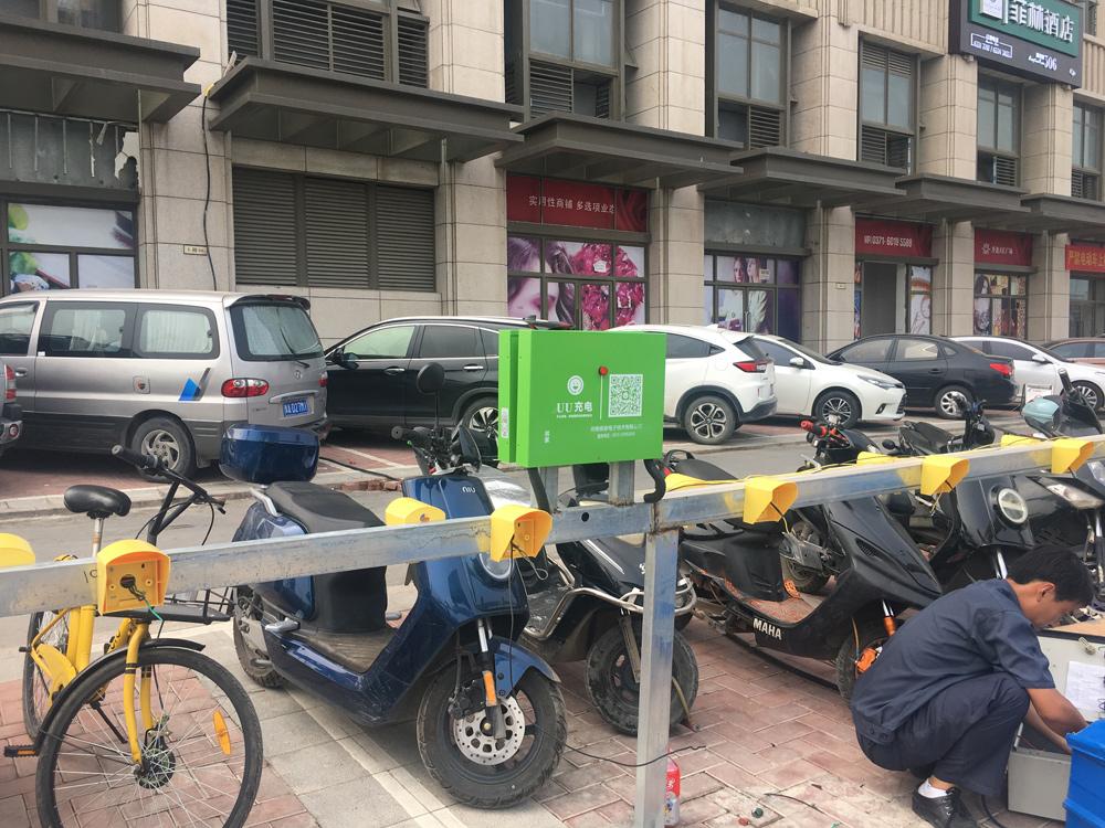 【郑州】升龙天汇广场微信扫码智能充电站投入使用