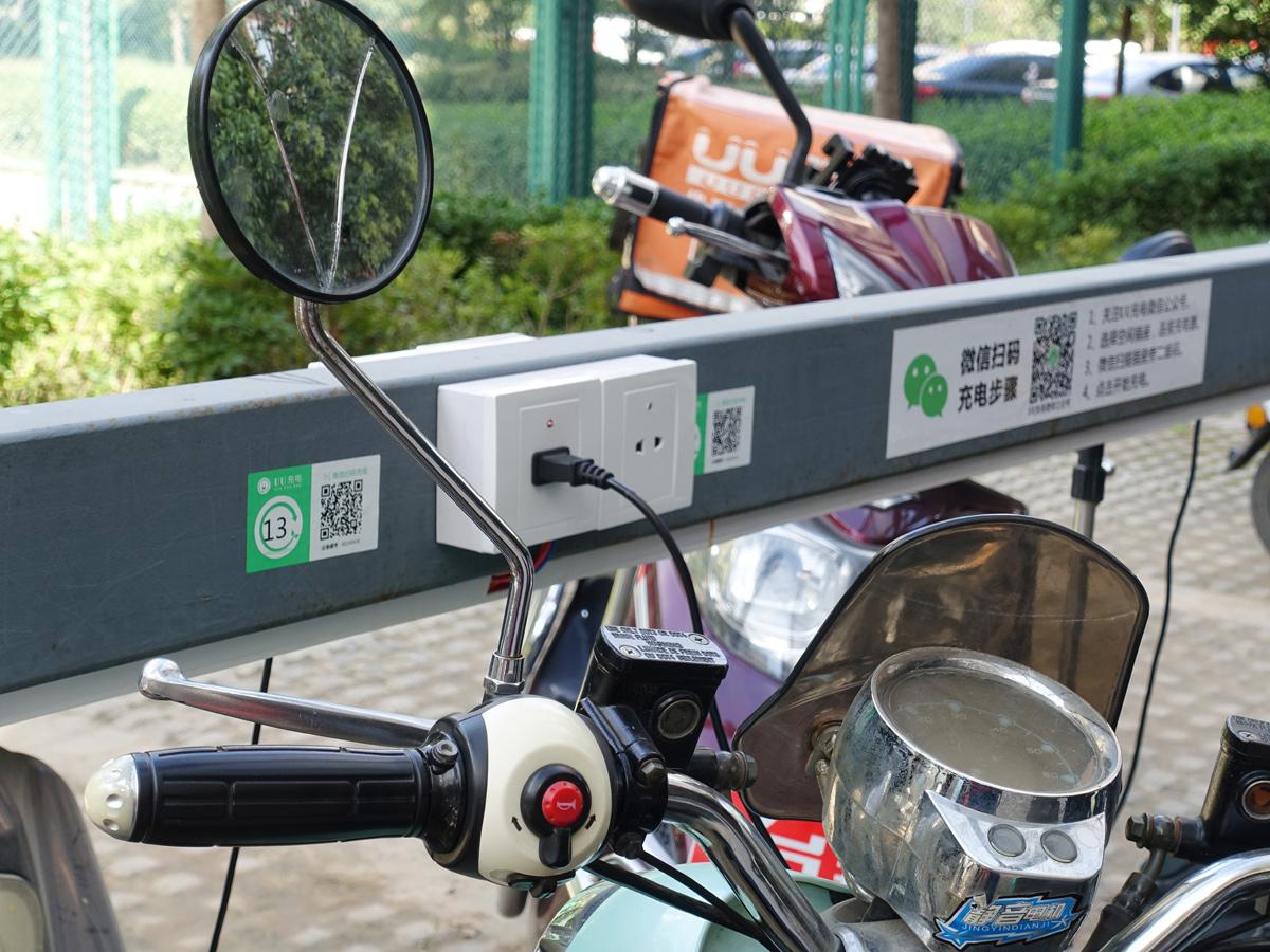 UU充电微信扫码支付智能充电站入住北三环托斯卡纳小区