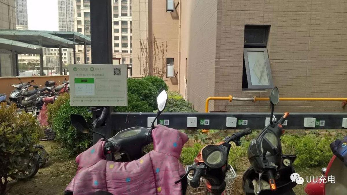【郑州】阳光城9号院微信扫码智能充电站UU-01投入使用.jpg