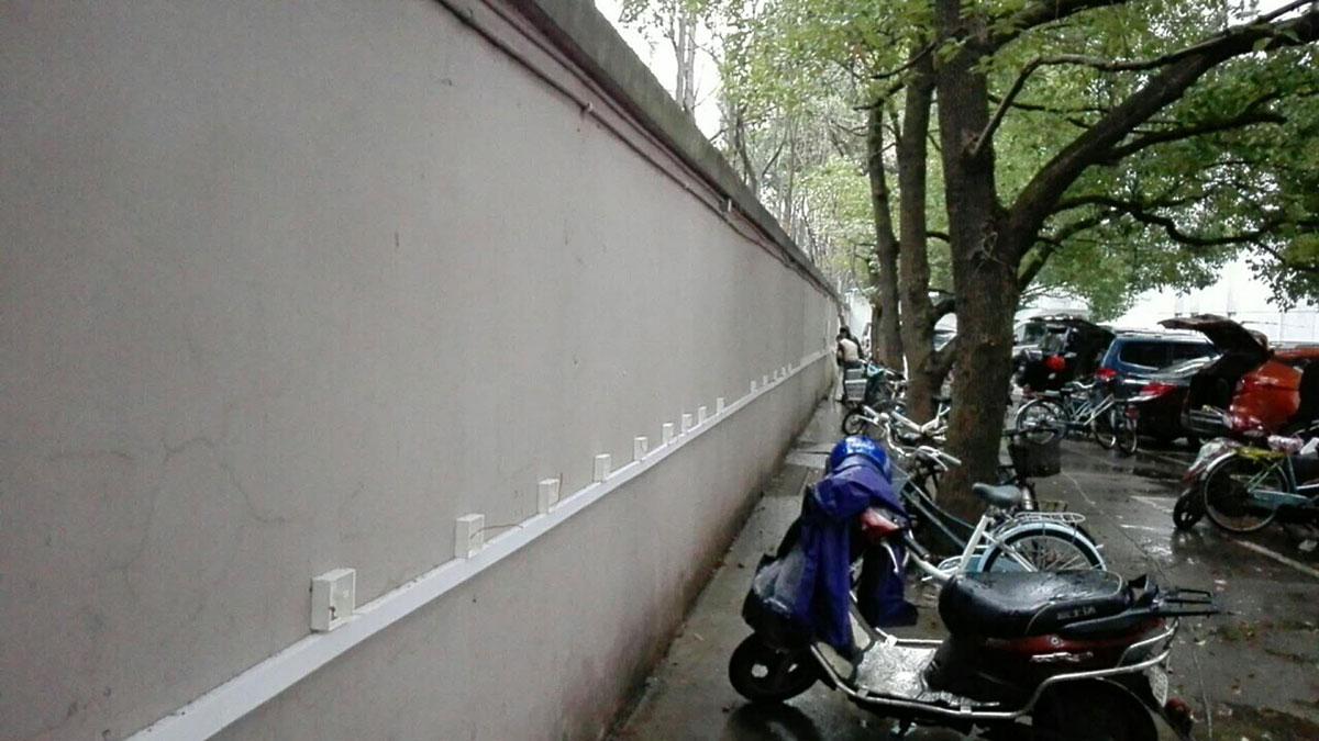 【南京】南京电宝物联科技有限公司微信扫码智能充电站UU-01投入使用